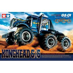 1/18 R/C KONGHEAD 6X6 (G6-01)